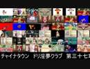 2017年 投稿動画一覧(42個)