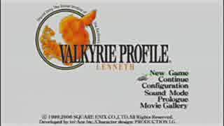 【実況】「さようなら、ごきげんよう。」 VALKYRIE PROFILE -LENNETH-で遊ぶ part1