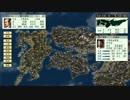 【信長の野望 天翔記HD】千葉家の野望36 「統一へのカウントダウン」