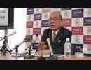 関空とリニア結ぶ新幹線を、奈良県知事が新たな構想