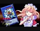 【幻想入り】東方遊戯王デュエルモンスターズGX TURN-48