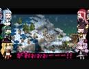 【VOICEROID実況】ゆかりさん達と行くヴァレリア島の旅 Chapter3-05