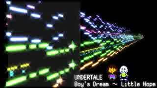 【MIDI】UNDERTALE Boy's Dream ~ Littl