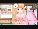 返信するだけのつまらない長い動画【008】