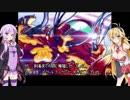 【VOICEROID実況】メトロイドフュージョン Mission 01【ゆかマキ】