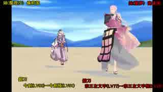 【刀剣乱舞MMD】年末年始から忙しい刀剣男士達 (70振)
