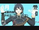 【MMD刀剣乱舞】Twitterまとめ5