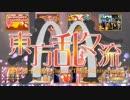 【ドナルド】道化師十年祭 ~ Clown's Tenth Anniversary【第十弾合作】