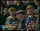 2008年 ロシア《勝利の日》軍事パレード ロシア国歌斉唱