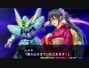 スーパーロボット大戦X-Ω サンタ&晴れ着カットインだよ、全員集合!!