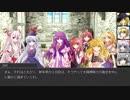 【東方卓遊戯】いまさら始めるD&D3.0~東方・竜稀譚5-0