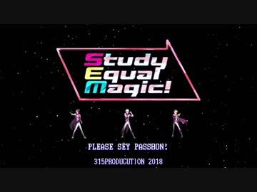 【SideM】Study Equal Magic!【手描き】