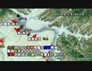 西南戦争(09・日向北走から和田越の戦いまで) / Satsuma Rebellion