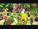 【PS4】みんな大好きドラクエ11【プレイ