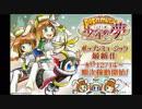 「プログレ」(子供の落書き帳)EX
