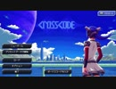 【CrossCode】記憶消失 part1 【ゆっくり実況プレイ】