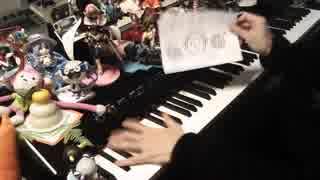 「女々しくて」 を弾いてみた 【ピアノ】