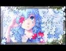 【作業用】オレのお気に入りボカロ・UTAU曲【その140】