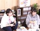 第0回【一部】ルームメイト~五十嵐裕美~ゲスト野水伊織・三宅麻理恵(後半)