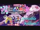【ポケモンUSM】マジルの前ではあらゆる道具は無力!! #2