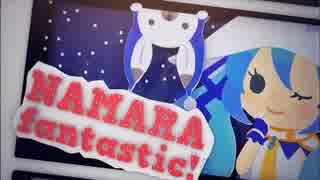 【好き!雪!本気マジック】 歌ってみた☁ thumbnail