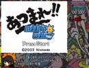 【RTA】あつまれ!!メイドインワリオ 20 Games Time Attack 1:14(WR)