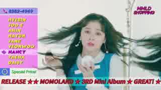 [K-POP] MOMOLAND - BBoom BBoom (MV/HD)
