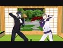 【MMD刀剣乱舞】刀剣はにぃ速【燭台切光忠 へし切長谷部】
