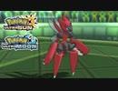 【ポケモンUSM】最強トレーナーへの道Act39【メガハッサム】