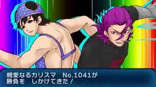 【ポケモンUSM】Uと勝ちたいタッグ戦【VSランドセルさん&No.1041さん】