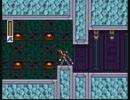 ロックマンX7 オープニングステージ(アクセル) SFC音源アレンジ