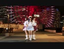 【Re:Committee】Melody Line【踊ってみた】