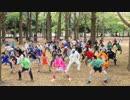 十周年にやらないかを踊るオフin2017