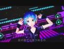 【気球音アイコ】 Satisfaction 【MMD】