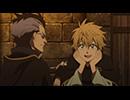 ブラッククローバー ページ14「魔宮(ダンジョン)」