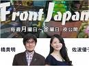【Front Japan 桜】デフレについて / インフラの民間売却 / 改憲と優先順位 / 既に...
