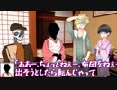 【レレレ】カナブン王の伝説リターンズ~第一幕~【TRPG実卓リプレイ】