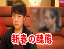 テレ朝小松アナ「安倍政権が最悪なら対案を出すべき」青木理「…」