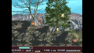 ゲッセマネの丘の戦い
