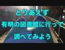 【C93】コミケレポ動画~冬コミ2日目サークル参加編~