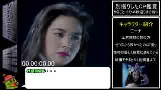 【RTA】ツインゴッデス EASY 15分7秒 ニー