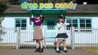 【初コラボ】drop pop candy 踊ってみた