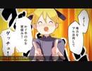 【竹取オーバーナイトセンセーション】【りーくんが】【歌っ...
