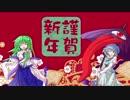 【フィギュアヘッズ】こがさなと行くBotgame_Part9【ゆっくり実況】