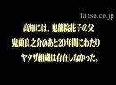 【予告】実録・土佐游侠外伝1 鯨道 青春編