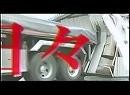 【予告】実録・日本ヤクザ抗争史 鯨道5 俠骨  【大阪ヤクザ戦争】 死闘篇