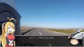 【NM4-02】徒然ツーリング部 part.8「は
