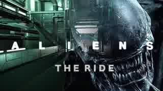 【Planet Coaster】エイリアンズ・ザ・ライド - ALIENS THE RIDE