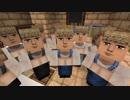 【Minecraft】ハチ使いゆっくりの冒険始めました part58【ゆっくり実況】