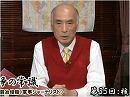 国防・防人チャンネル-今週のダイジェスト・平成30年1月16日号
